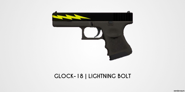 Glock 18 в кс го патч кс го 18 02 16